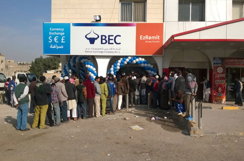 BEC Opens Its 35th Branch