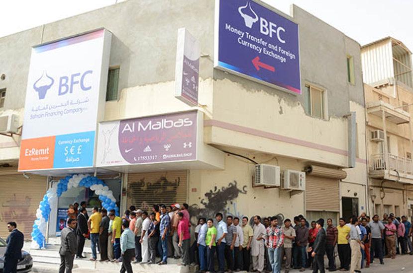 Bahrain Financing Company Open Branch in Tashan