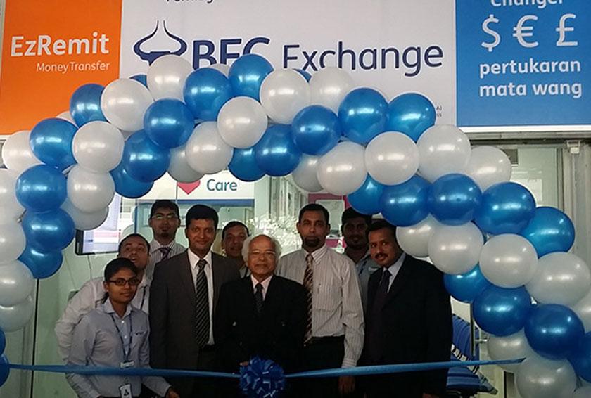 BFC Exchange Relocates Komtar Branch