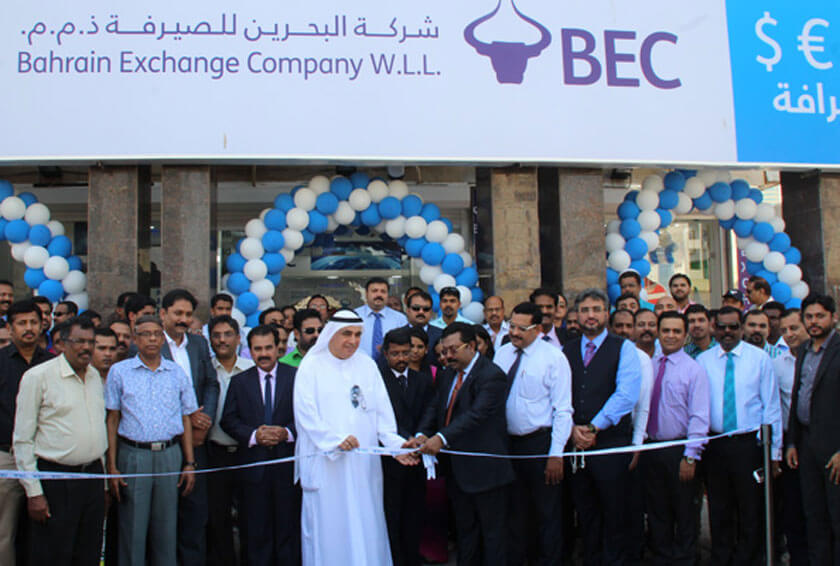 BEC Reaches 40th Branch Milestone