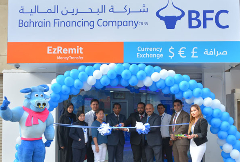 BFC moves its Jidd Ali Branch to a new location