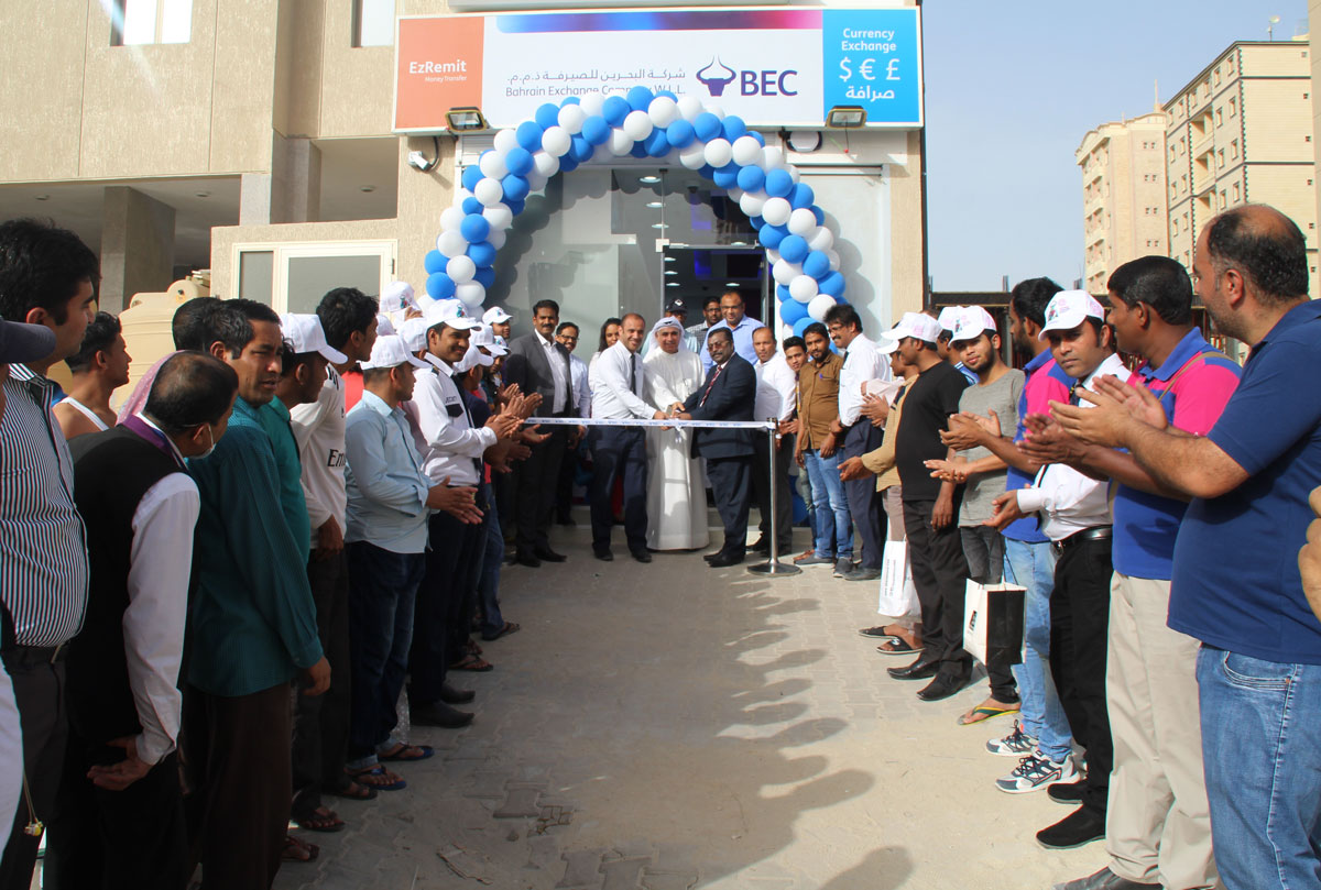 BEC Opens Doors to Fourth Branch in Farwaniya