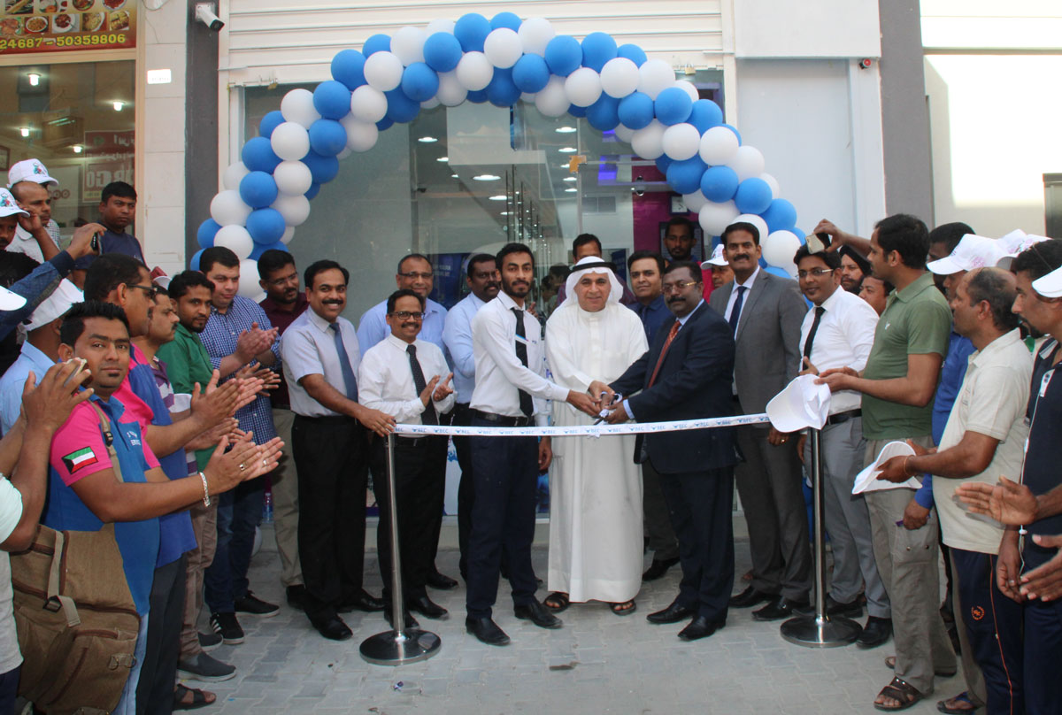 BEC Opens Doors to Sixth Branch in Mahboula