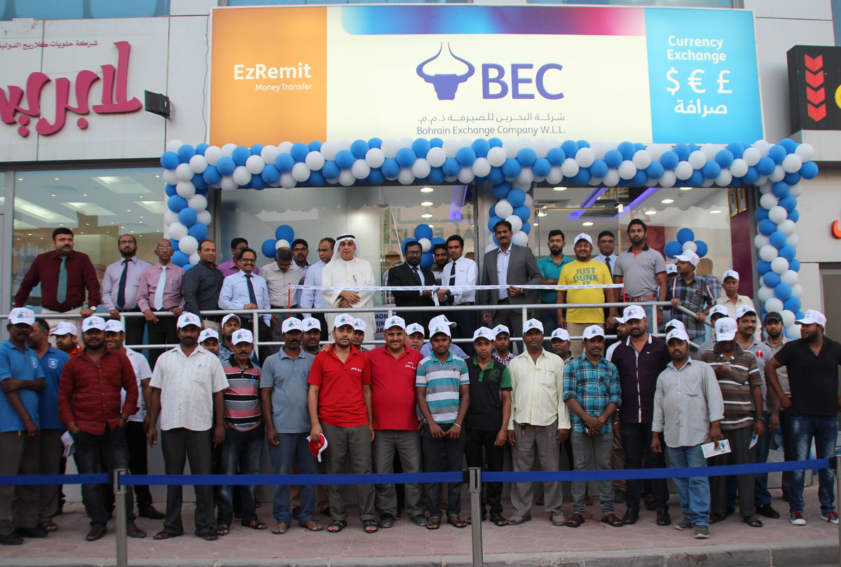 BEC Opens Doors to its 3rd Branch in Jahra