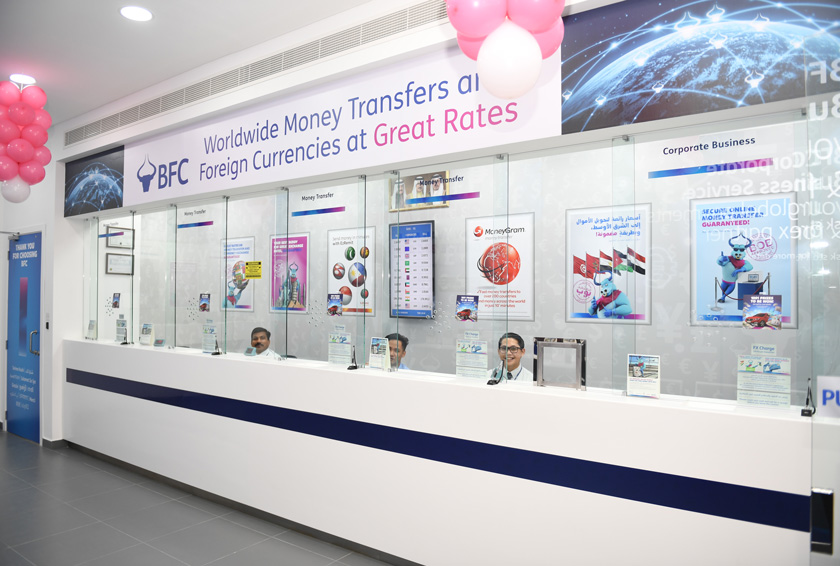 BFC Opens 50th Branch at Oasis Mall – Juffair