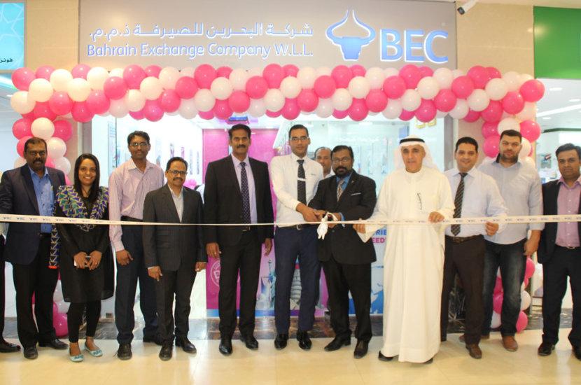 BEC Opens Doors to 47th Branch in Egaila