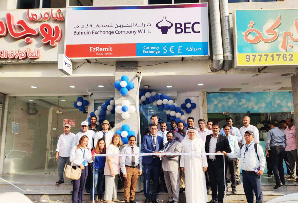 BEC Opens Doors to 48th Branch in Fintas