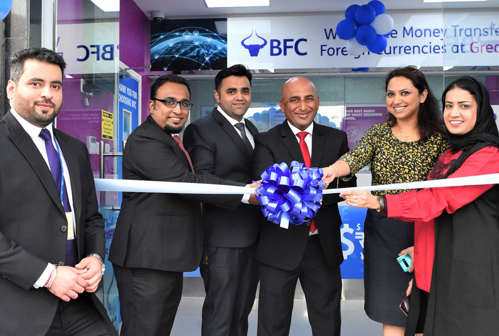 BFC opens Branch at Bahrain Investment Wharf