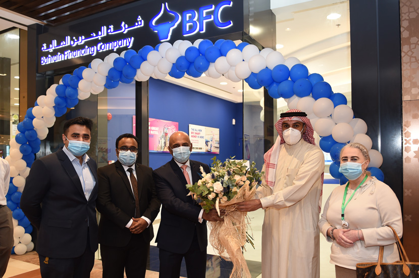 BFC opens Branch at Mall of Dilmunia